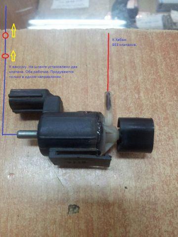 подключение электроклапана вакуумной системы