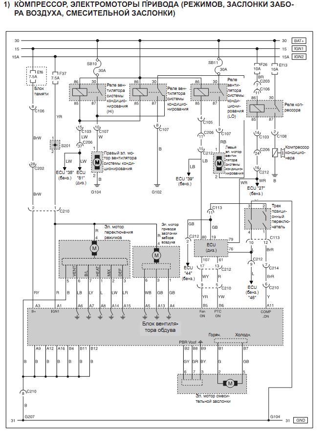 схема на дизельный кайрон.
