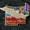Нижний Новгород - последнее сообщение от Димитрий.tver