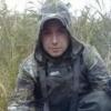 Защиты картера и фаркопы по... - последнее сообщение от Kaltalovo