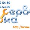 """Автосервис """"ДОКА"""" в Царицыно - последнее сообщение от AS-Doca"""