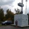 Решетка радиатора ,ЭБУ КПП,ДВС - последнее сообщение от Якут 14