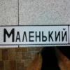 Кубань.Покатушки, маршруты... - последнее сообщение от Симбовод
